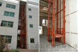 貨梯液壓升降臺大噸位舉升機武清區銷售工業升降機