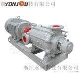 D、DG型卧式多级离心泵,大流量水泵
