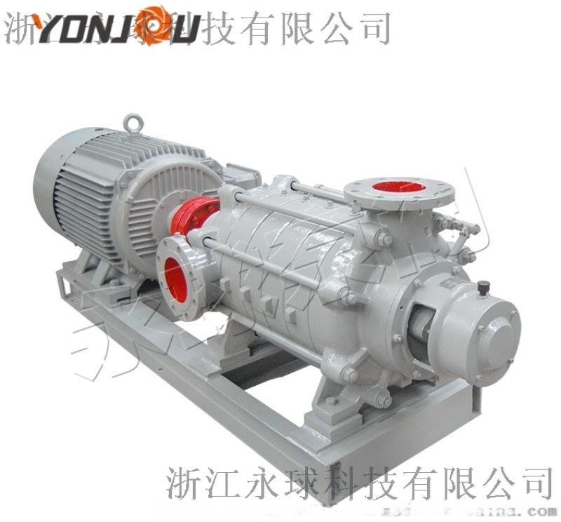 d型多级离心泵价格_D、DG型卧式多级离心泵,大流量水泵【价格,厂家,求购,使用 ...