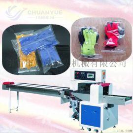劳保手套包装机,手套包装机,手套自动包装机