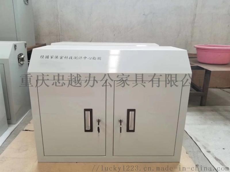 手机充电柜/对讲机充电柜/工具充电柜
