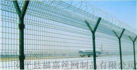 机场钢筋网围界 机场围界网