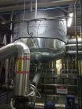 反應釜可拆卸式保溫套