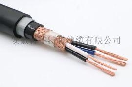 DJYPVP 计算机电缆
