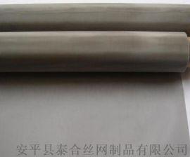 厂家供应不锈钢网 304不锈钢网 石油用网