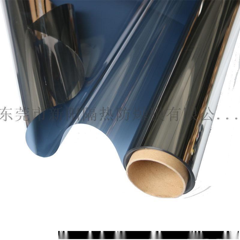銷售陽臺玻璃隔熱膜單向  膜防紫外線膜