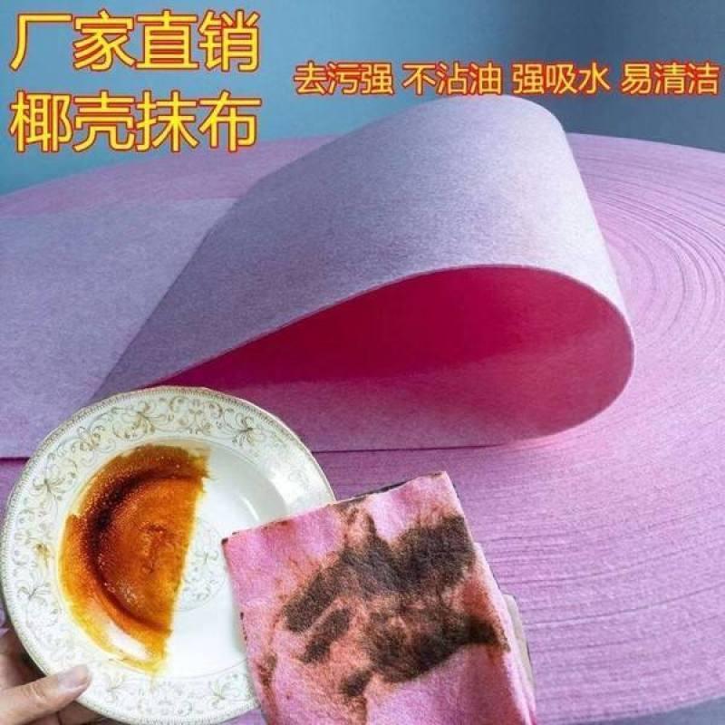 跑江湖展会百洁布神奇椰壳抹布价格