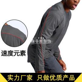 篮球运动t恤男吸汗透气速干衣长袖宽松健身服训练上衣