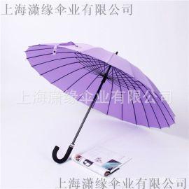 广告伞定制16骨晴雨伞、24骨直杆遮阳伞源头厂家