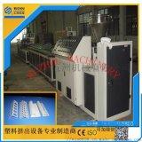 PVC瓷磚陽角線生產線 建築護角線生產線