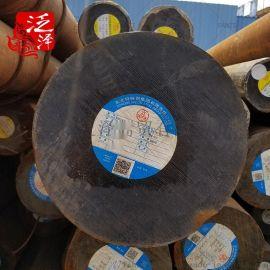 40CrNiMo/A国标817M40合金结构钢