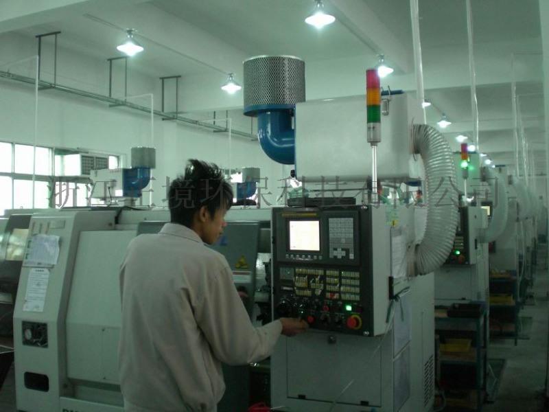 CNC加工中心YWJC-LD1100油雾收集器