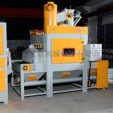 珠海喷砂机 铝制品批量打砂自动喷砂机