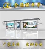 专业生产公交站台厂家,设计、制作、安装公交站台