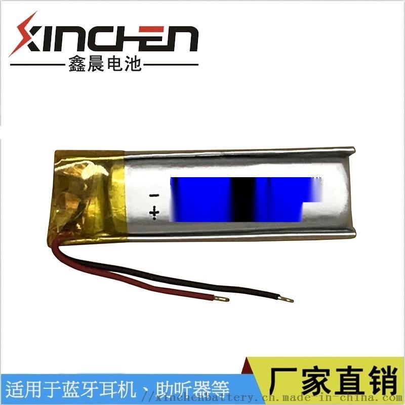 蓝牙耳机音箱聚合物锂电池350825-45mAh