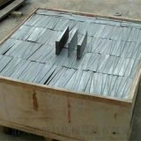现货供应 不锈钢斜垫铁 斜铁板 斜铁块