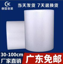 运输保护防震泡沫塑料气泡卷打包气泡垫工厂直销