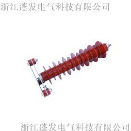 35kv电站用避雷器 带电缆 计数器 浙江蓬发电气
