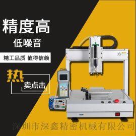 瑞德鑫441系列全自动硅胶点胶机