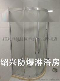 绍兴淋浴房必须要钢化玻璃,绍兴淋浴房贴防爆膜**吗