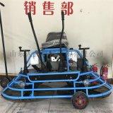 厂长推荐本田座驾抹光机 混凝土收光机 电启动抹光机