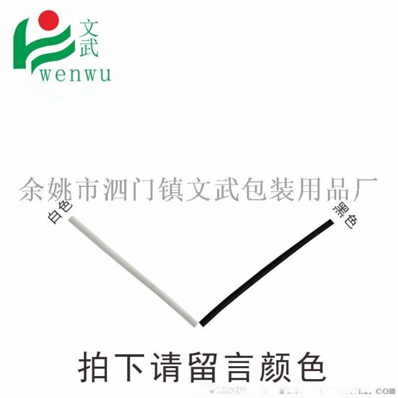 **包胶扎丝包塑镀锌扎线PVC扎丝包塑铁线 0.9扁绑线 包塑料铁丝