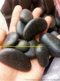 山西平遥3-5公分黑色鹅卵石雨花石出售