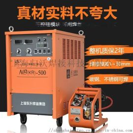 上海东升NBKR-500/350气体保护焊机
