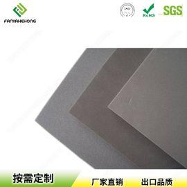 高密度车厢防滑衬板塑料加工件PE板