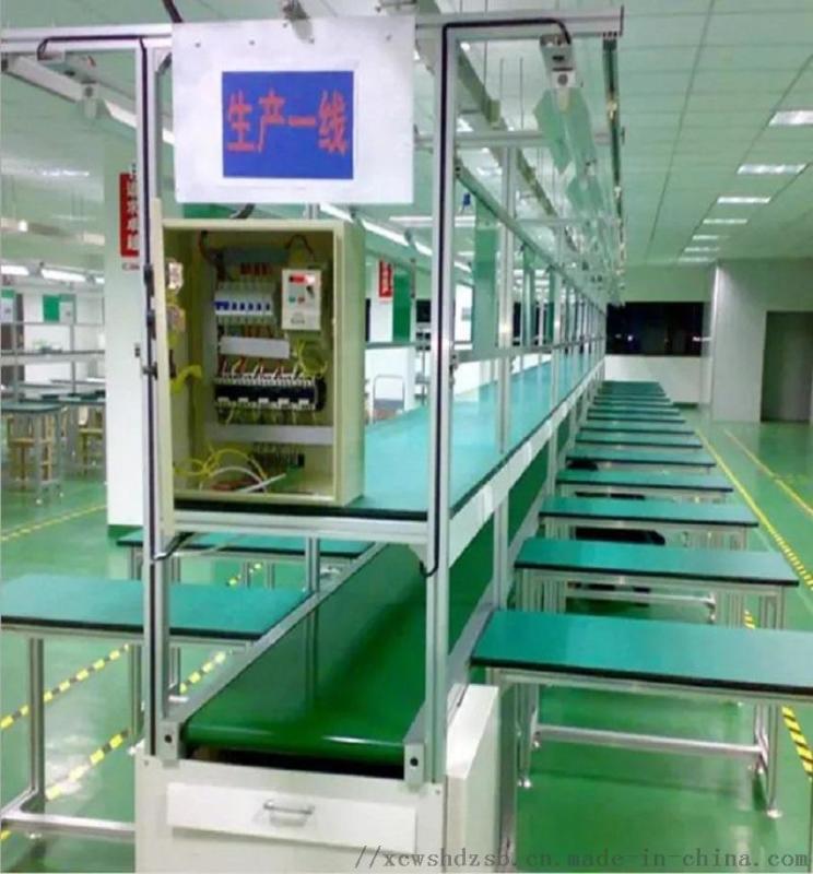 厂家供应电子流水线 锂电池生产线 工业皮带输送线