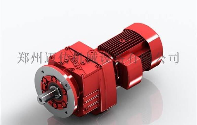 RL107齿轮减速机|R硬齿面减速机|迈传减速机厂