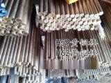 H62黄铜棒 易车削铅黄铜棒 对边六角铜棒
