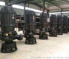 辽宁化工厂专用潜水抽鹅卵石泵 大流量耐磨渣浆泵规格多样