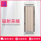 重庆高温瑜伽房红外电热器养生馆瑜伽馆升温电热板