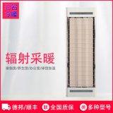 重慶高溫瑜伽房紅外電熱器養生館瑜伽館升溫電熱板