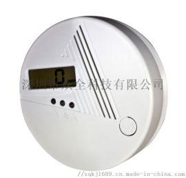 供应消防3C认证家用燃气一氧化碳报警器