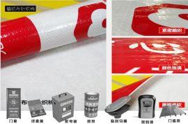 装饰公司装修地面保护膜定制印刷为您企业宣传