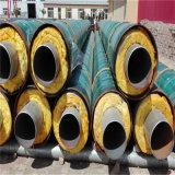 钢套钢蒸汽保温管 预制钢套钢保温管 钢套钢保温管