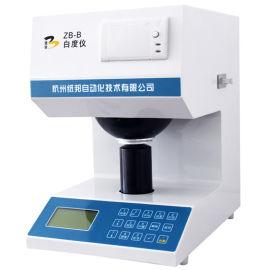 杭州纸邦ZB-B白度仪