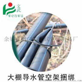 正品圓形 包膠扎線0.9mm 500米