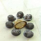普宇丝网厂供应铜包边滤帽不锈钢滤帽直径8包边网帽