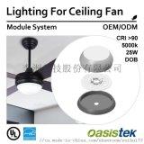 LED吊扇燈(Module- System), Oasistek