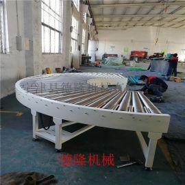 厂家定做90度滚筒输送带 辊轮输送机 食品传送带