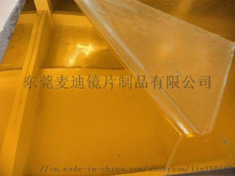 亚克力金色板材 亚克力半透镜