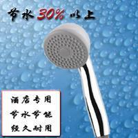 超值单功能节水淋浴花洒(Z-230)