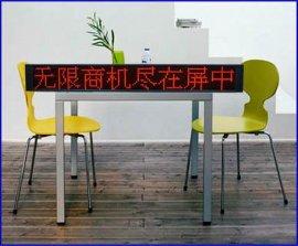 LED半户外单元板(半户外P10单色单元板)