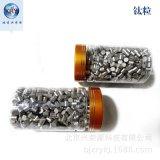 高纯钛粒99.99%钛颗粒2-25mm镀膜钛粒