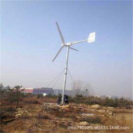 永磁风力发电机低速小功率发电机家庭用风力发电机组