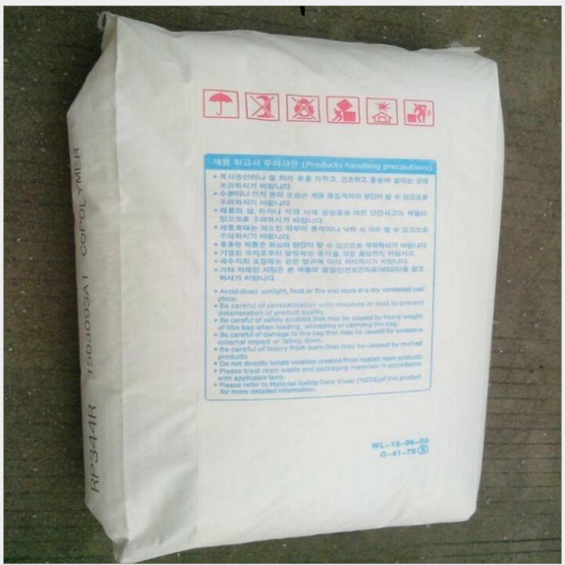 现货韩国大林/PP/EP242N/注塑级/吹塑级/挤出级/耐候/汽车部件