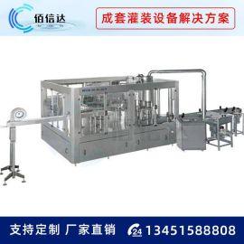 灌装矿泉水灌装机 灌装设备 矿泉水生产线
